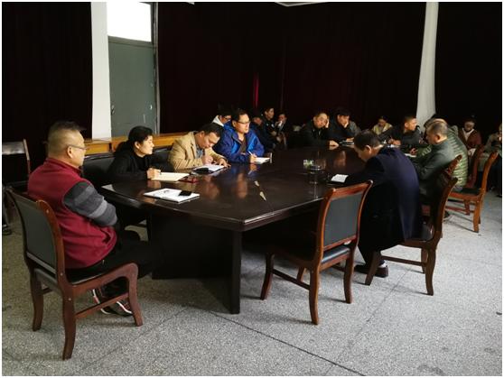远程开放教育学院召开全体人员会议布置近期工作